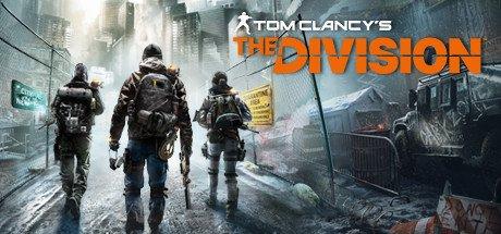 Tom Clancy's: The Division + Подарок