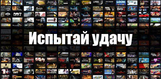 сайты для покупки игровых аккаунтов