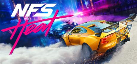 Need for Speed: Heat + Подарок